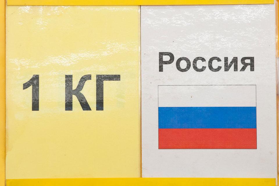 «Роскачество» будет самостоятельно продвигать лучшие российские товары