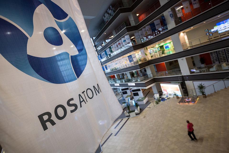 В ближайшее время Болгария может выполнить решение суда и заплатить «Росатому» более 660 млн евро компенсации за отказ от проекта АЭС «Белене»