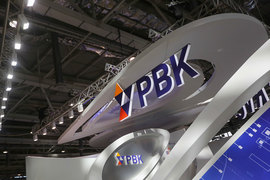 На пост гендиректора Российской венчурной компании (РВК) претендуют три кандидата