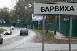 Структура, близкая к компании «Киевская площадь» Года Нисанова и Зараха Илиева, хочет построить апарт-комплекс в Барвихе