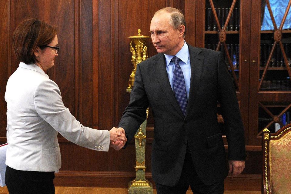 Президент Владимир Путин и председатель Центробанка Эльвира Набиуллина