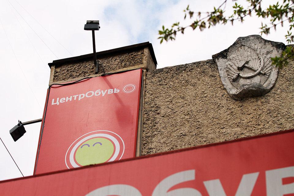 Совладелец «Центробуви» Сергей Ломакин объявлен в розыск