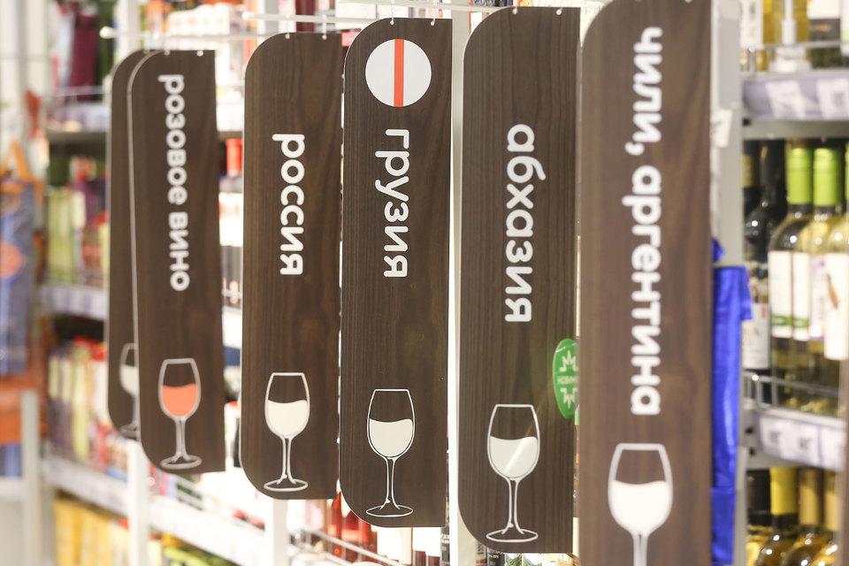Противостояние России и стран Запада неожиданно привело к росту популярности российских вин на родине