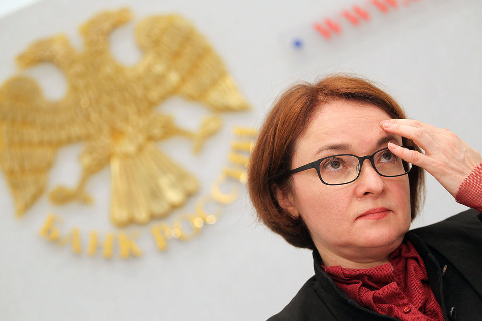 Банк Российской Федерации выпустит облигации спривязкой к основной ставке