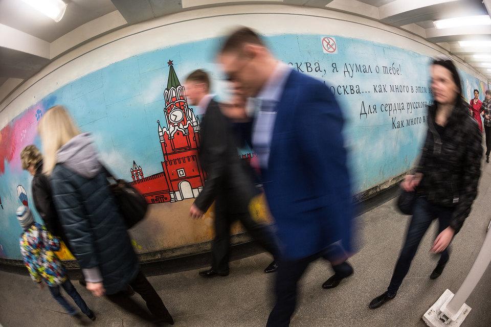Опрос: только 10% граждан России готовы принять участие вполитических протестах