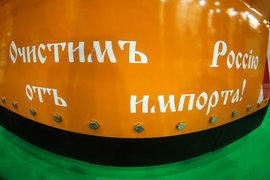 Заявка с российскими товарами и услугами будет автоматически получать ценовое преимущество в 15%