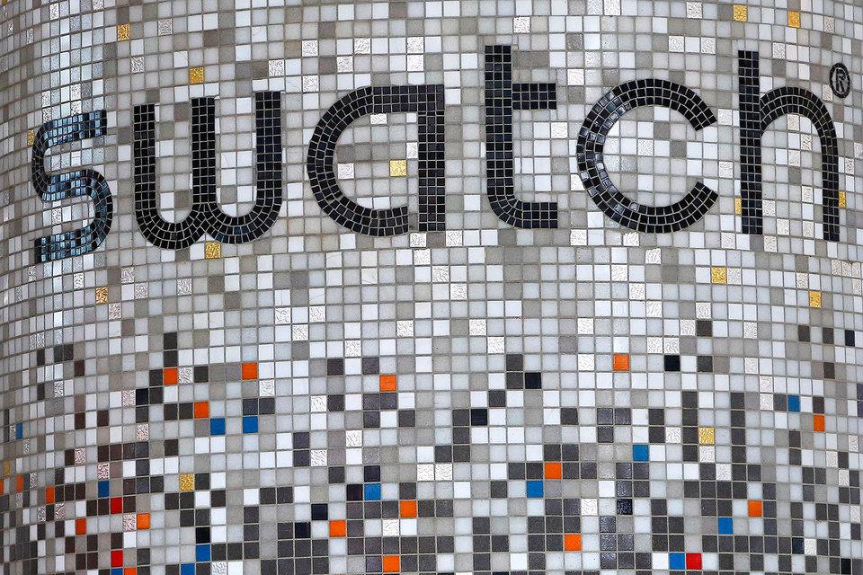 ООО «Константа» и ООО «Аквамарин» должны выплатить компаниям Swatch Group 15 млн руб.