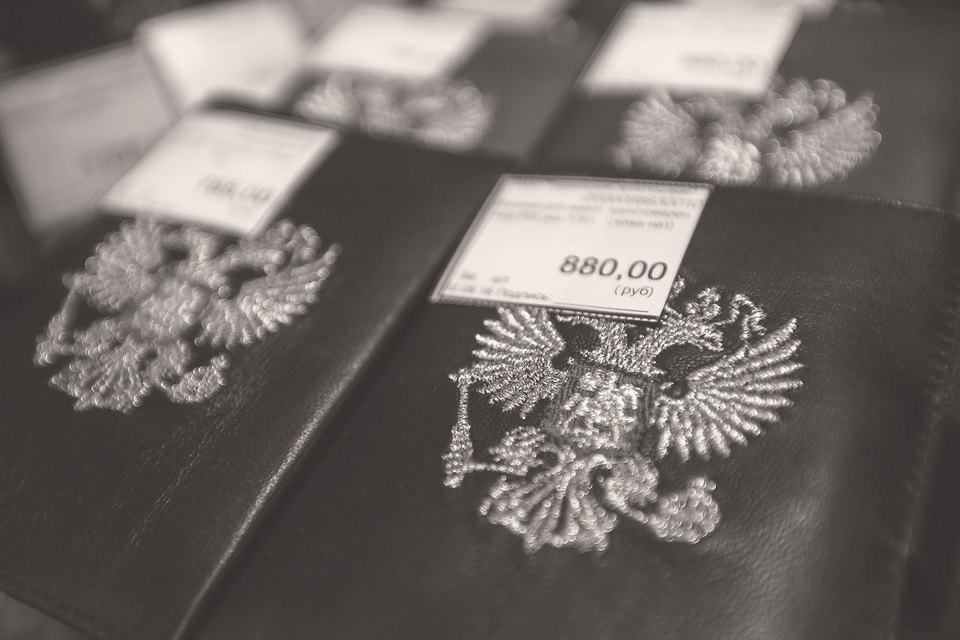 Руководство РФприняло распоряжение «Оприоритете русских товаров, работ, услуг»