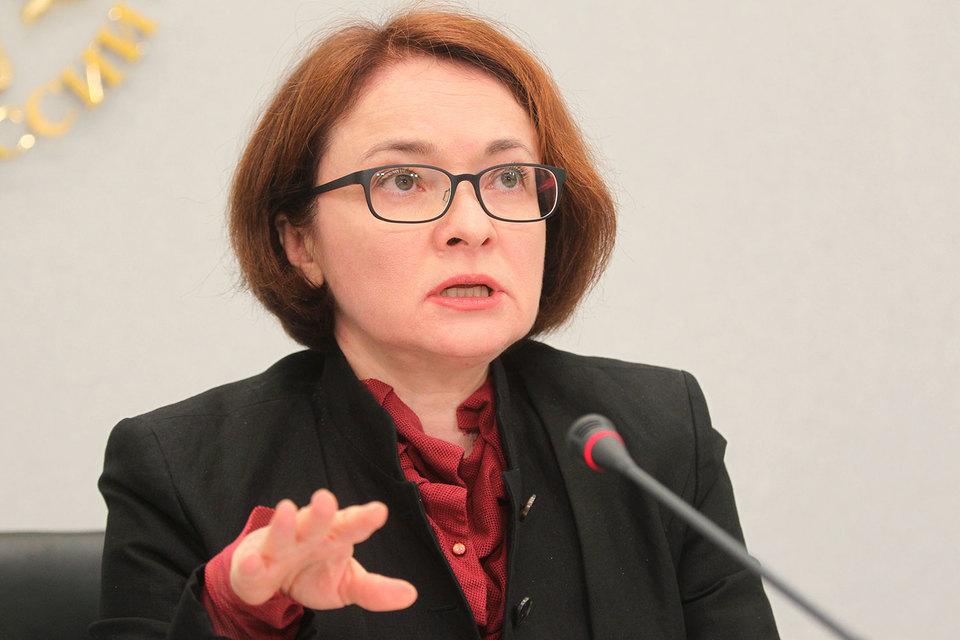 Принимая решение о выпуске ОБР, ЦБ будет ориентироваться скорее на устойчивый характер профицита ликвидности, чем на его объем, объяснила председатель ЦБ Эльвира Набиуллина