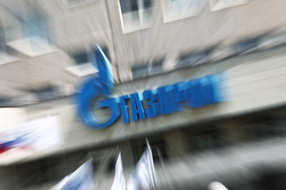 «Газпром» вернулся в топ-3 энергетических компаний мира