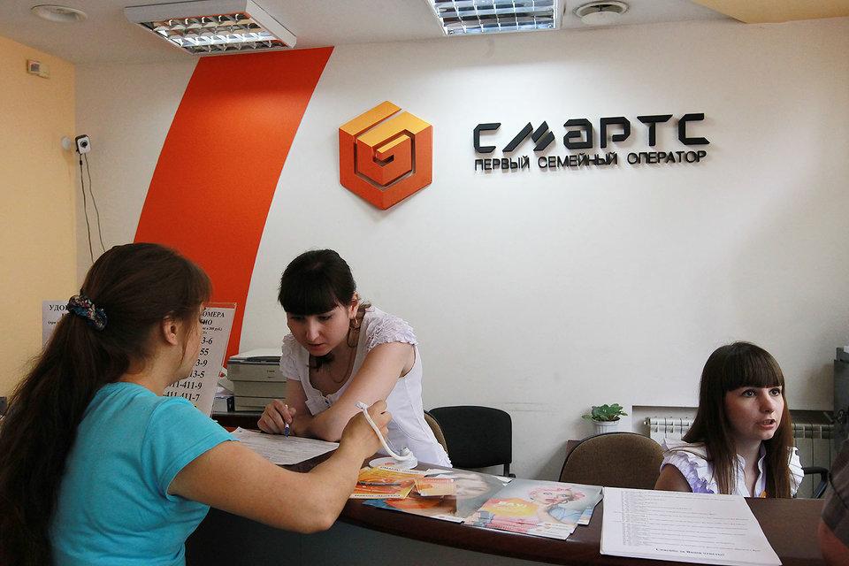 МТС приобрела региональный актив СМАРТС вМарий Эл
