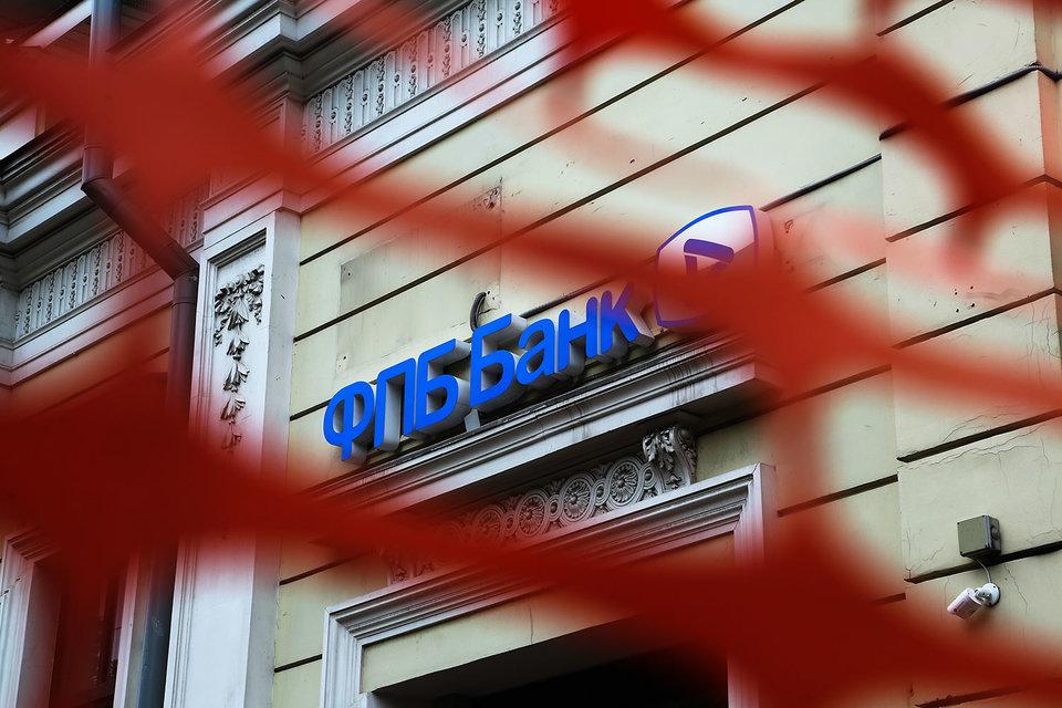 Финпромбанк собрал 12,8 млрд руб. вкладов
