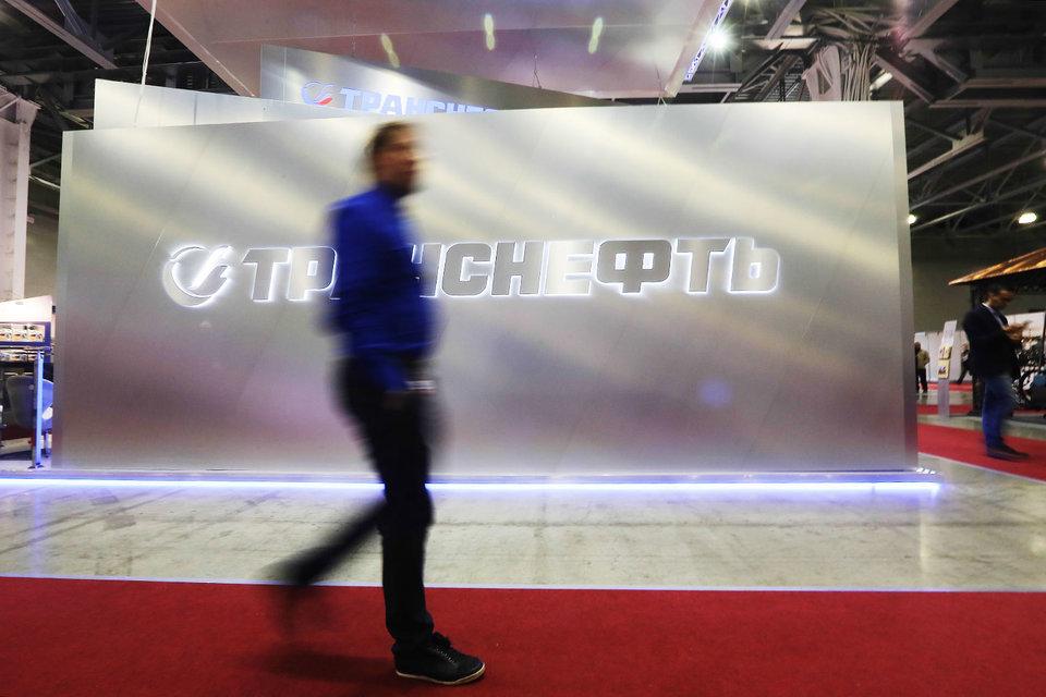UCP оспаривает устав «Транснефти»