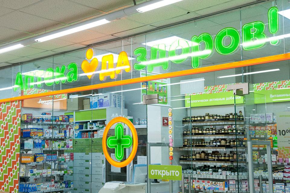 Дистрибутор лекарств «Сиа интернейшнл» откроет 3300 аптек в магазинах X5 Retail Group «Пятерочка», «Перекресток» и «Карусель» до конца 2020 г., говорится в совместном пресс-релизе компаний
