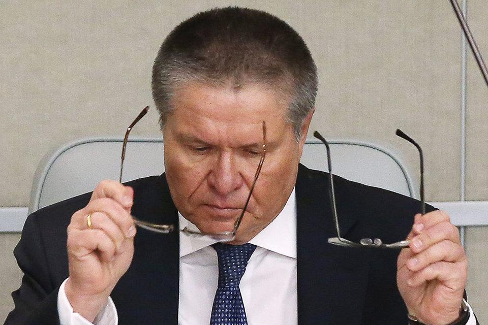БюджетРФ останется дефицитным— Прогноз Минэкономразвития