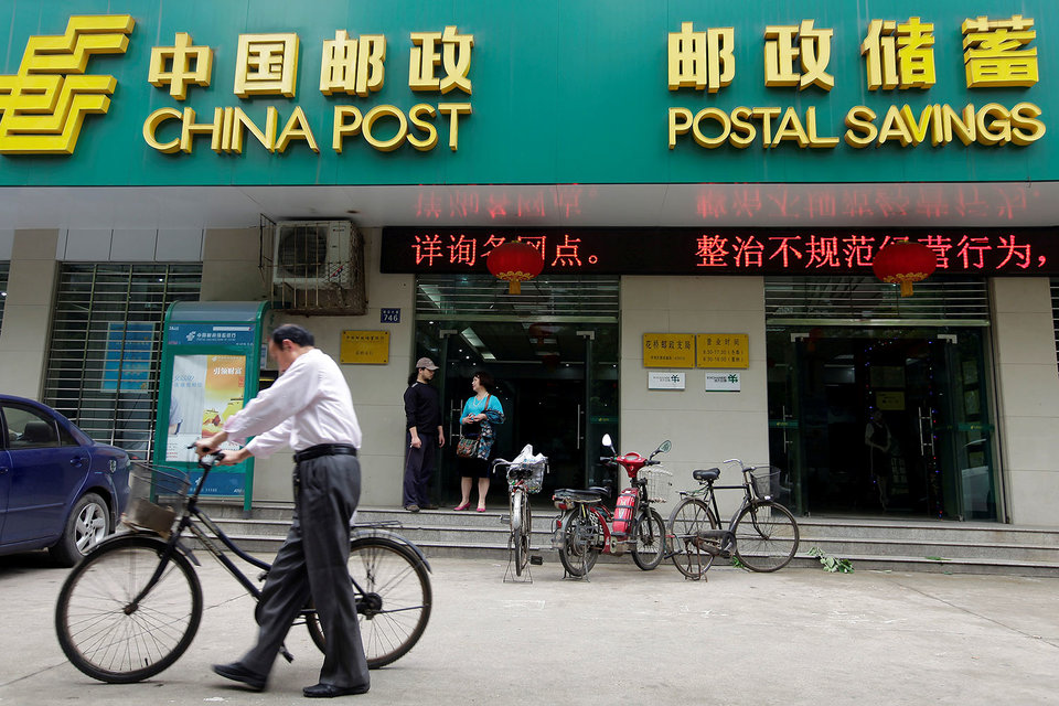 Postal Saving Bank of China привлек $7,4 млрд на IPO