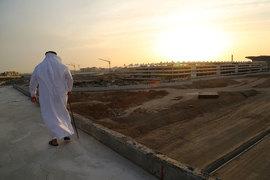 Ухудшение экономической ситуации заставляет многих саудовцев экономить