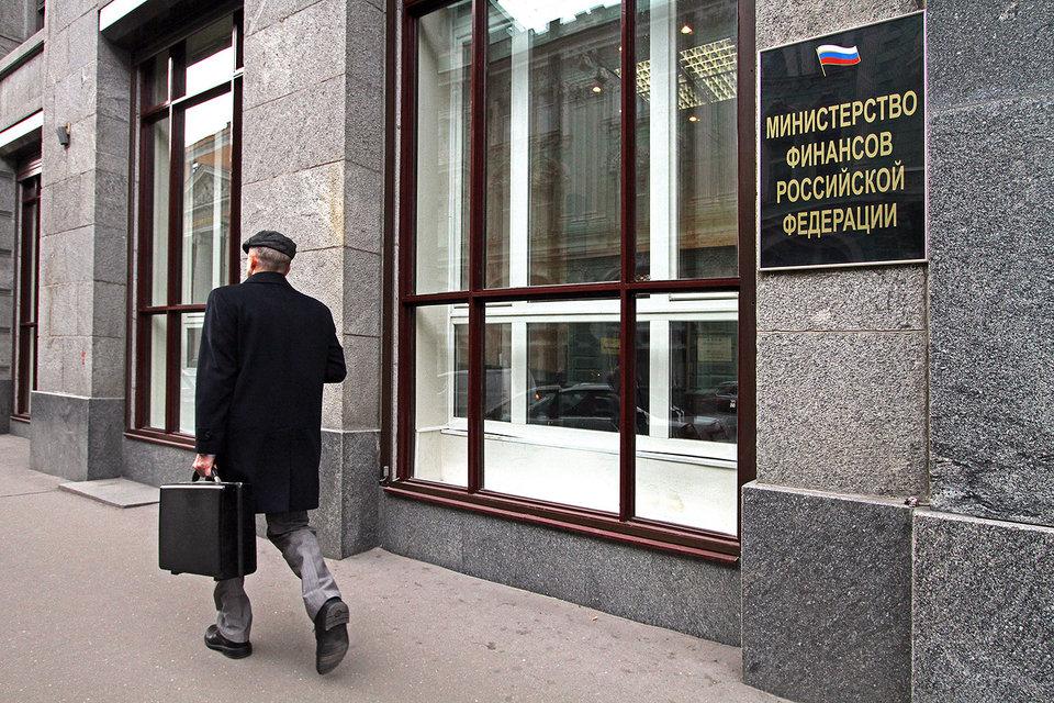РФ расположила десятилетние евробонды на $1,25 млрд