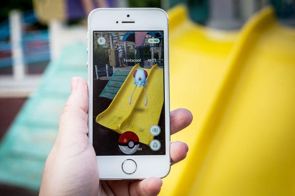 Pokemon Go – игра с элементами дополненной реальности