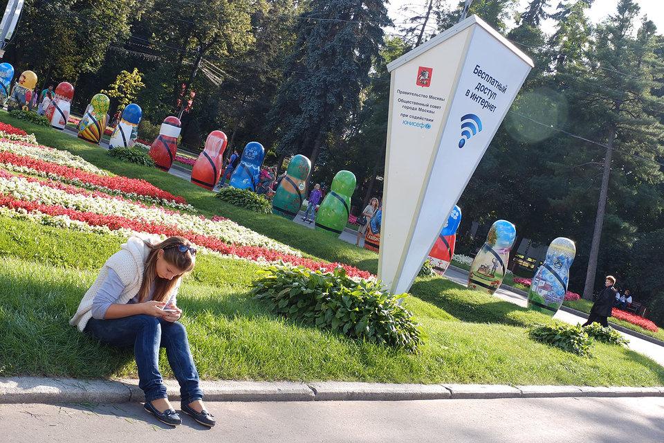 Московское правительство обеспечивает бесплатный WiFi-доступ в парках