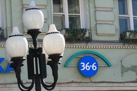 «Аптечная сеть 36,6» обещает активный рост в регионах