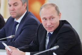Путин: Опыт Володина поможет ему выстроить работу внутри Думы