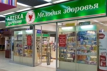«Катрен» сходил за аптеками