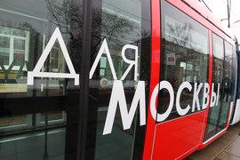 «Трансмашхолдинг» получит более 56 млрд руб. за поставку и обслуживание 300 трамваев для Москвы