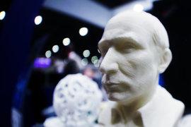 Президент Владимир Путин стал символом и гарантом налоговой стабильности в России