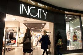 Теперь детскую одежду ритейлер «Модный континент» будет продавать  только в магазинах Incity Kids