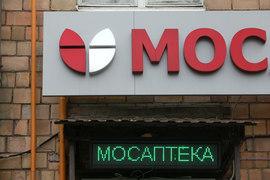 Совладелец девелоперской Sezar Group открыл сеть «Мосаптека» и до конца 2017 г. планирует довести количество аптек до 170