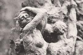 Фрагмент памятника жертвам Бабьего Яра
