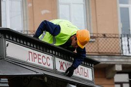 Рекламные доходы печатных СМИ в России стабильно снижаются с 2013 г.