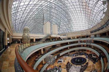 Компания AFI Development не станет отдавать ВТБ торгово-развлекательный центр «Афимолл сити»  в деловом центре «Москва-сити»