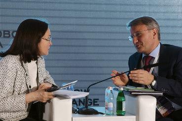 ЦБ готовится  к конкуренции со Сбербанком (на фото Эльвира Набиуллина и Герман Греф)