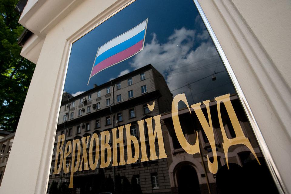 Судебный квартал вПетербурге построят за41,1 млрд руб.
