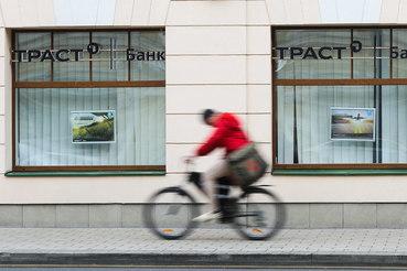 «Траст» поднял ставки и по рублевым депозитам