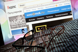 «Яндекс» и Mail.ru Group рискуют остаться без видеосервисов. Минкомсвязи поддерживает проект, запрещающий иностранцам владеть в них более чем 20%