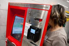 Государство хочет отдавать в концессию автоматизированные системы продажи билетов общественного транспорта