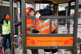 Демонтаж проводят сотрудники Центра повышения эффективности использования государственного имущества