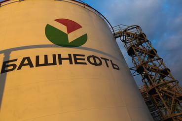 Правительство решило возобновить продажу «Башнефти»