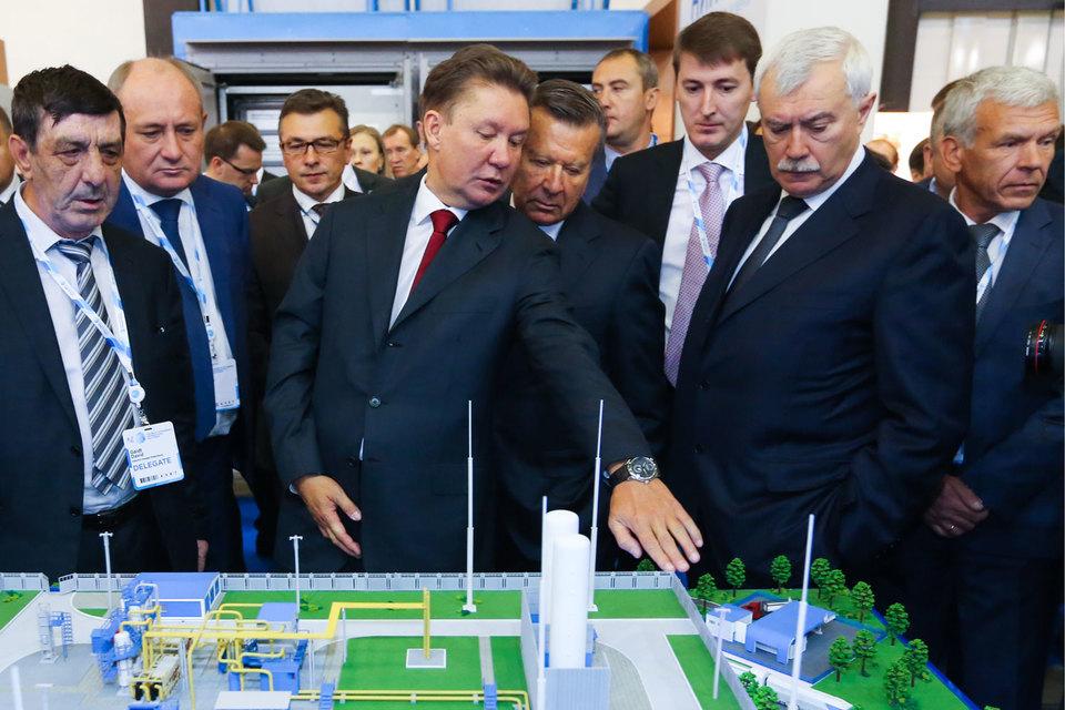 Генеральный информационный партнерVI Петербургского интернационального газового форума