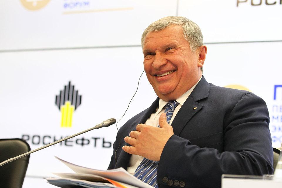1 октября совет директоров «Роснефти» одобрил проведение существенной сделки