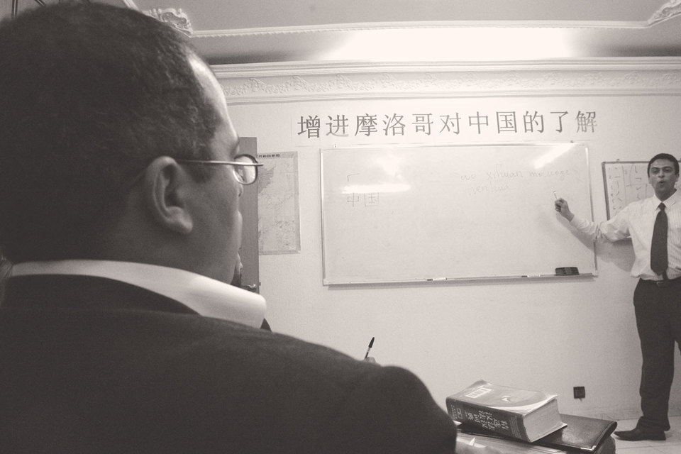 Бизнес-китайский практически невозможно выучить вне Китая
