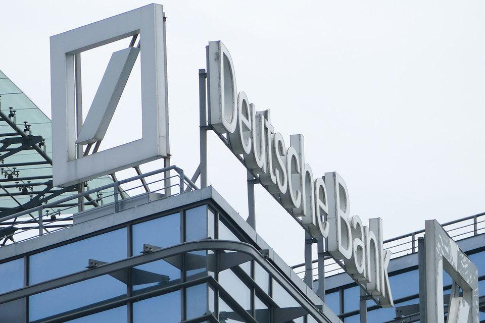 Активы Deutsche составляют 1,8 трлн евро – это примерно 60% ВВП Германии за 2015 г.
