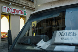 В Петербурге мало места для мелкой розницы