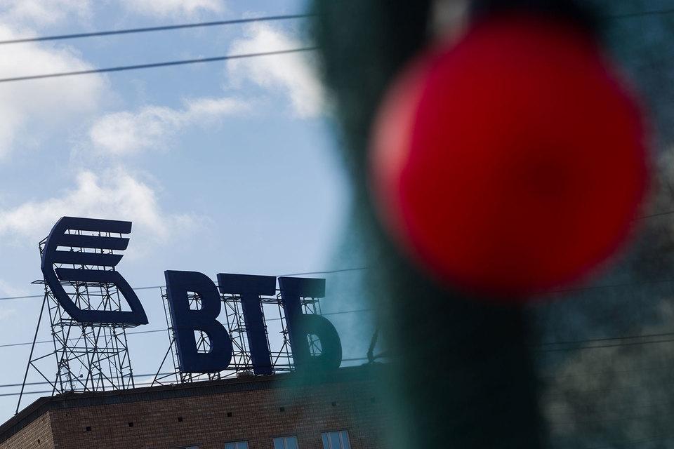 Ленобласть должна до 1 ноября заплатить ВТБ 533 млн рублей