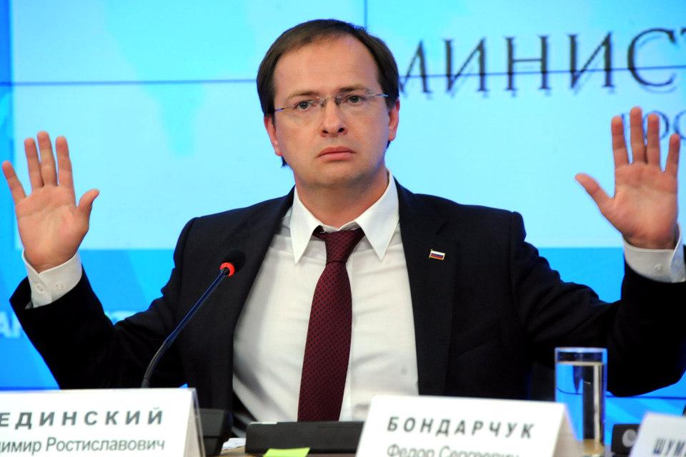Владимир Мединский сохранил ученую степень