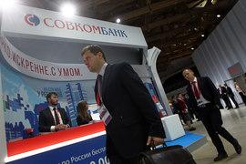 Совкомбанк купил еще один банк