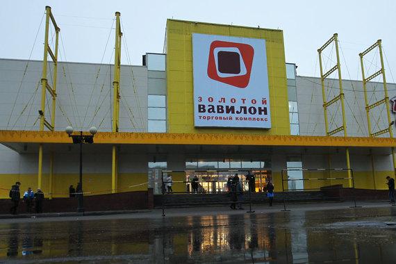 Австрийская Immofinanz решила выставить на продажу свои российские активы